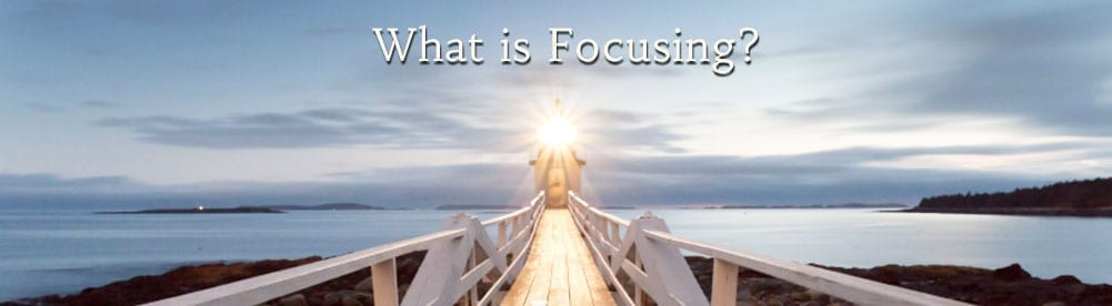 WhatIsFocusing